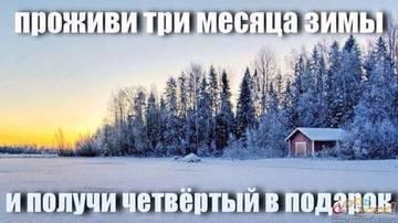 http://se.uploads.ru/t/hTGkR.jpg