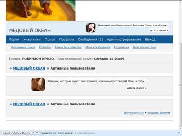 http://se.uploads.ru/t/hWT5F.jpg
