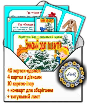 http://se.uploads.ru/t/heR2p.jpg