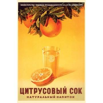 http://se.uploads.ru/t/hglyb.jpg