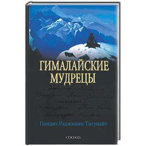 http://se.uploads.ru/t/hiCzW.jpg
