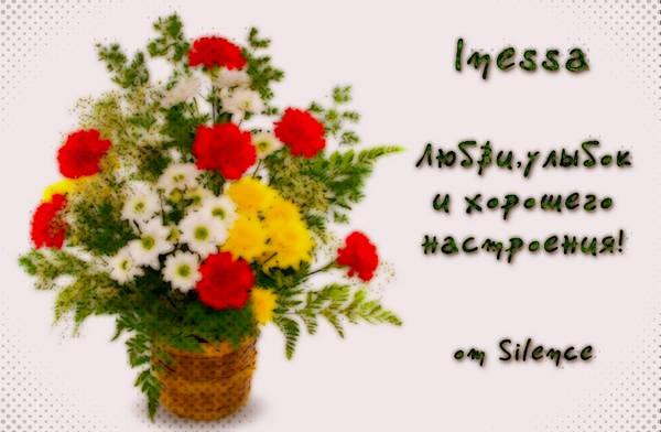 http://se.uploads.ru/t/hjeuL.jpg
