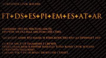 http://se.uploads.ru/t/hlCpx.jpg