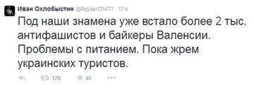 http://se.uploads.ru/t/i5Qa2.jpg