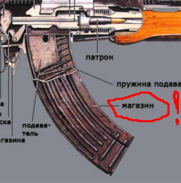 http://se.uploads.ru/t/i7fgq.jpg
