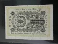 http://se.uploads.ru/t/iHTQM.jpg