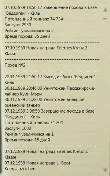 http://se.uploads.ru/t/iJjMI.jpg