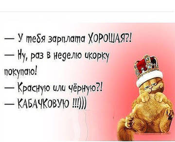 http://se.uploads.ru/t/iKMbE.jpg