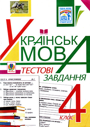 http://se.uploads.ru/t/iM1SN.jpg