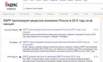 http://se.uploads.ru/t/idELN.jpg