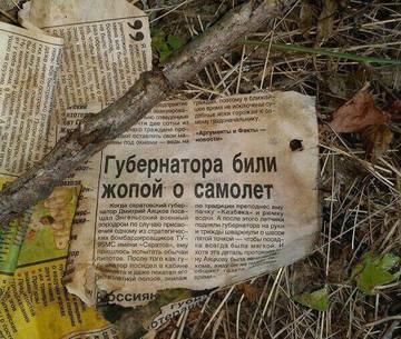 http://se.uploads.ru/t/ieL3o.jpg