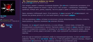 http://se.uploads.ru/t/ihCSj.jpg