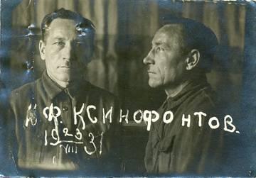 http://se.uploads.ru/t/irUyc.jpg
