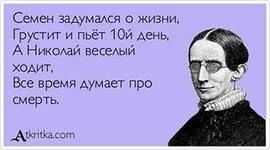 http://se.uploads.ru/t/iz07v.jpg