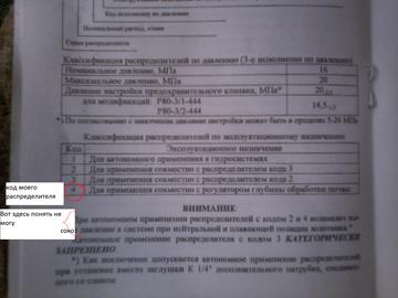 http://se.uploads.ru/t/j2vp1.png