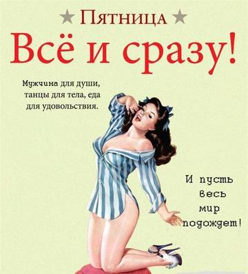 http://se.uploads.ru/t/j7Rq1.jpg