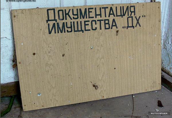 http://se.uploads.ru/t/j7xoh.png