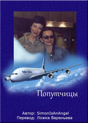 http://se.uploads.ru/t/j82vX.jpg