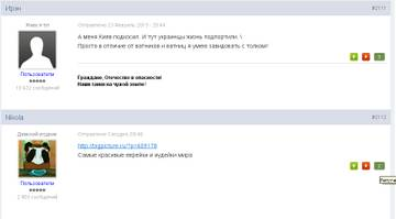 http://se.uploads.ru/t/jBWTQ.jpg