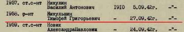 http://se.uploads.ru/t/jD89w.jpg