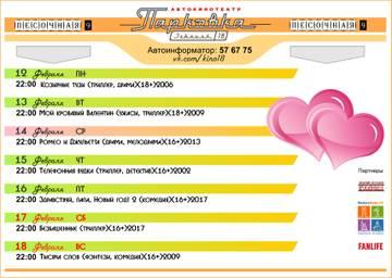 http://se.uploads.ru/t/jDGXa.jpg