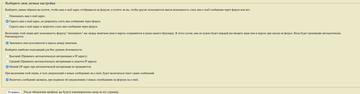 http://se.uploads.ru/t/jG3nO.png