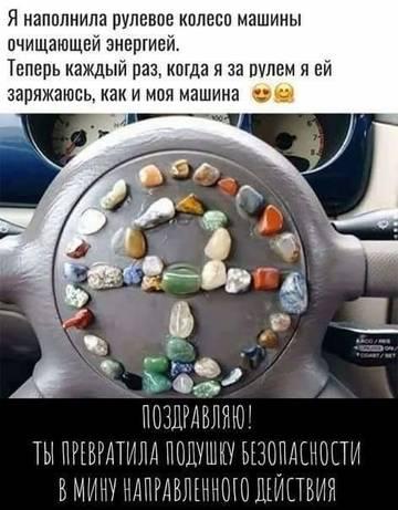 http://se.uploads.ru/t/jQ6Hx.jpg
