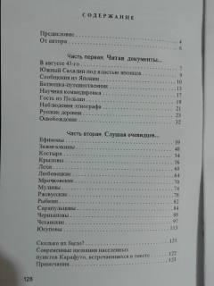 http://se.uploads.ru/t/jQNPb.jpg
