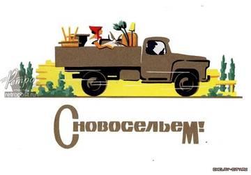 http://se.uploads.ru/t/jWu9e.jpg