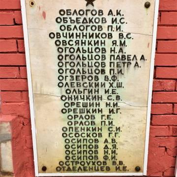 http://se.uploads.ru/t/jZVpf.jpg