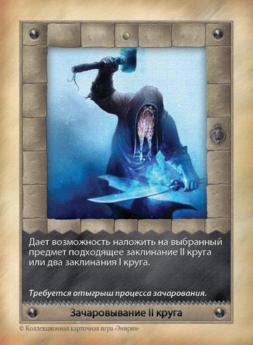 http://se.uploads.ru/t/jgaOx.jpg