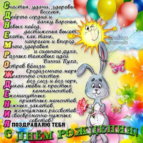 http://se.uploads.ru/t/jmDON.jpg