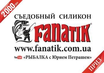 http://se.uploads.ru/t/jrYWM.jpg