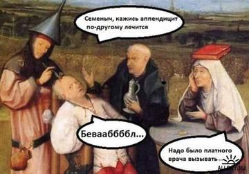 http://se.uploads.ru/t/jzZF9.jpg