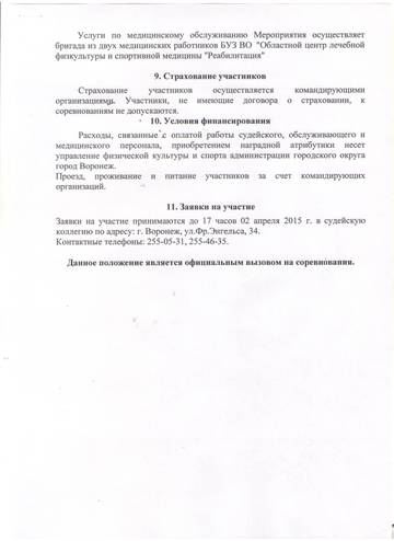 http://se.uploads.ru/t/k1Dx6.jpg