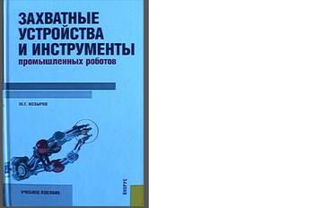http://se.uploads.ru/t/k1fHw.jpg