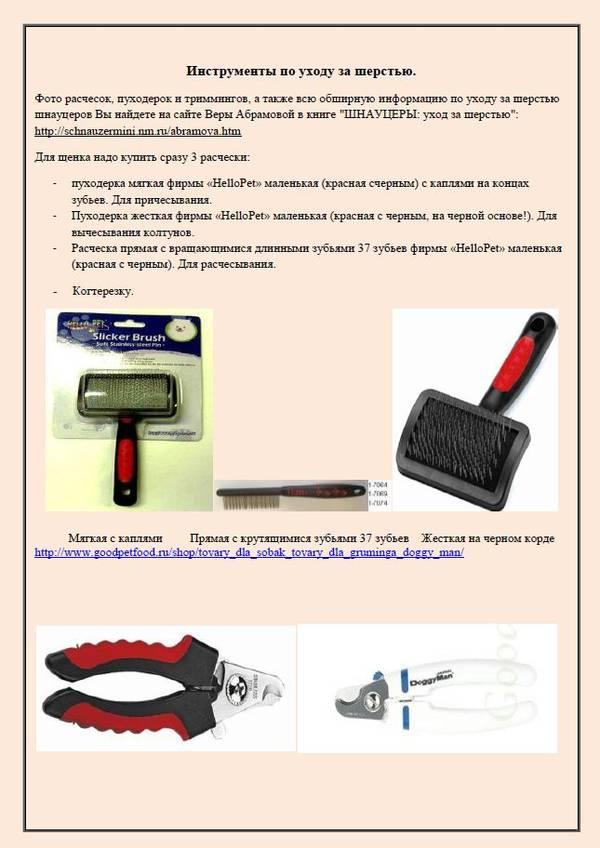 http://se.uploads.ru/t/k3ATf.jpg