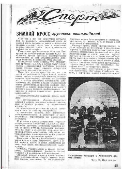 http://se.uploads.ru/t/k5Cdw.jpg