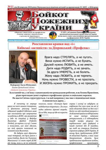 http://se.uploads.ru/t/k5d0r.jpg