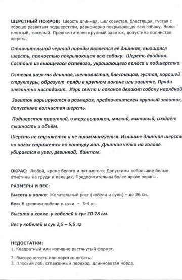http://se.uploads.ru/t/k6KHZ.jpg