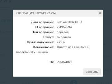 http://se.uploads.ru/t/k9B8H.jpg
