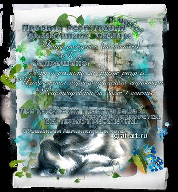 http://se.uploads.ru/t/kA6JV.png