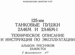 http://se.uploads.ru/t/kB1Uq.jpg