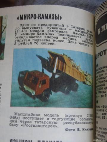 http://se.uploads.ru/t/kEftP.jpg
