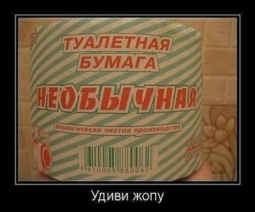 http://se.uploads.ru/t/kG3Ma.jpg
