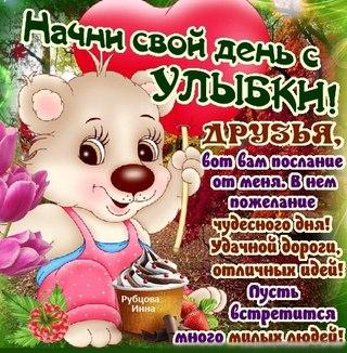 http://se.uploads.ru/t/kI0bu.jpg