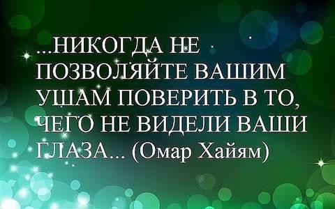 http://se.uploads.ru/t/kJphW.jpg