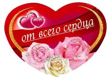 http://se.uploads.ru/t/kQCyK.jpg