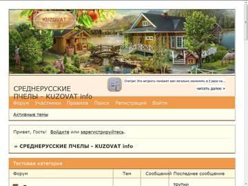 http://se.uploads.ru/t/kSnOg.jpg