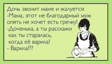 http://se.uploads.ru/t/kU43c.jpg